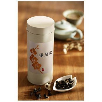 澤蘭堂  台灣有機高山茶 霧影茶