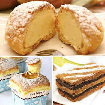 奧瑪岩石泡芙*8+北海道牛奶戚風蛋糕*8+入經典拿破崙蛋糕*6