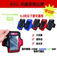 ^#91 HILL ^#93 HTC SAMSUNG IPHONE 6S 觸控薄膜手臂包