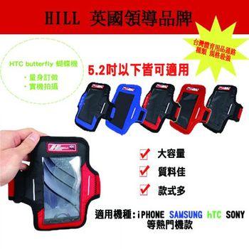 [HILL] HTC SAMSUNG IPHONE 6S 觸控薄膜手臂包