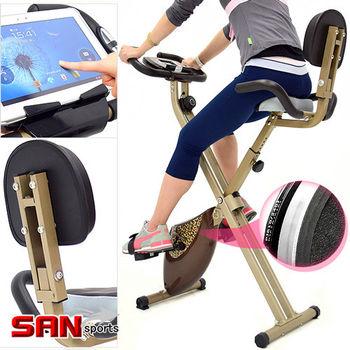 【SAN SPORTS 】飛輪式磁控健身車(背靠大椅)