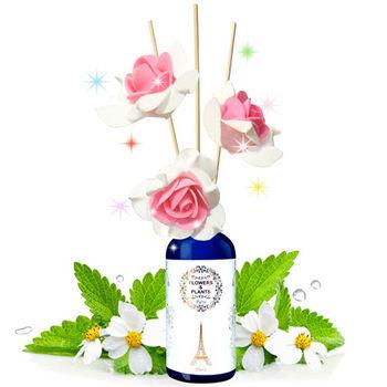 【愛戀花草】凡爾賽宮花園★室內擴香精油 30ML(七款香氛任選)