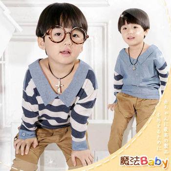 魔法Baby ~韓版兩面穿橫條紋素面款長Tee~k24197