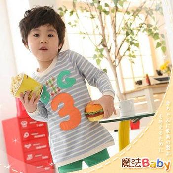 魔法Baby ~長版舒適休閒上衣(藍條紋)~童裝~k23930