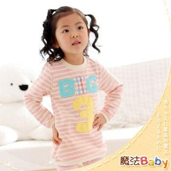 魔法Baby ~長版舒適休閒上衣(粉條紋)~童裝~k23923