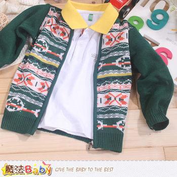 魔法Baby~兒童毛線外套~k43181
