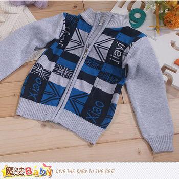 魔法Baby~兒童毛線外套~k43174