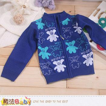 魔法Baby~兒童毛線外套~k43167