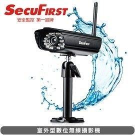 DWH-A09S 室外型數位無線攝影機 - 單鏡頭