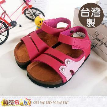 魔法Baby~台灣製真皮材質女童涼鞋~sh6233