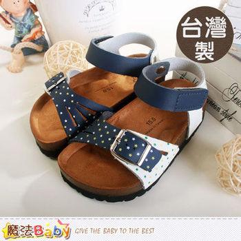 魔法Baby~台灣製真皮材質女童涼鞋~sh6226
