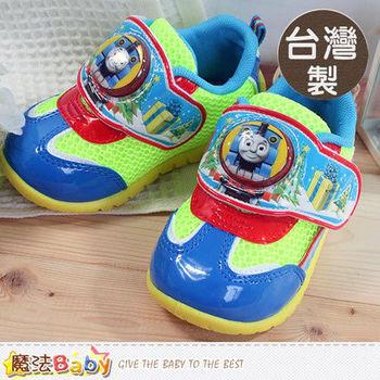 魔法Baby~台灣製湯瑪士火車授權正品兒童閃燈鞋~sh7568