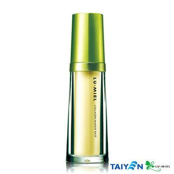 【台鹽LU-MIEL綠迷雅】全新膠原蛋白潤色隔離霜 (30ml)
