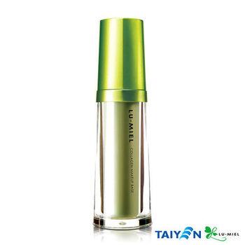 【台鹽LU-MIEL綠迷雅】全新膠原蛋白修容隔離霜 (30ml)