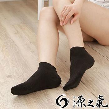 【源之氣】竹炭船型襪/女 6雙組 RM-10028襪子、竹炭襪