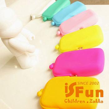 【iSFun】糖果色調*長型矽膠零錢包/7色選+隨機色(2入)