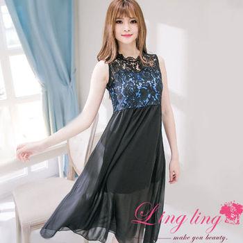 【lingling】蕾絲內撞色拼接雪紡背心長洋裝(華麗藍)A2272-01