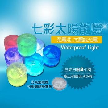 盈亮太陽能LED露營充氣彩色燈1入組