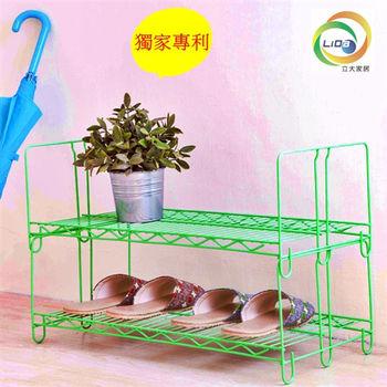 (超值免運)[立大家居]綠色二層鞋架/置物架/收納架/書桌/書架/鞋子/架子/萬用置物架