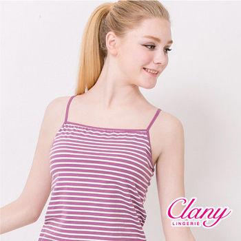 【可蘭霓Clany】涼感Bra-Top M-XL細肩背心(高貴紫 6388-92)