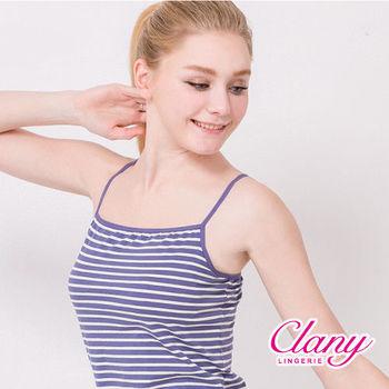 【可蘭霓Clany】涼感Bra-Top M-XL細肩背心(含蓄藍 6388-52)