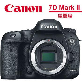 【原電64G組】Canon EOS 7D Mark II 單機身(公司貨)