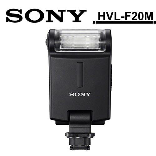 SONY HVL-F20M 輕薄型外接式閃光燈(公司貨)