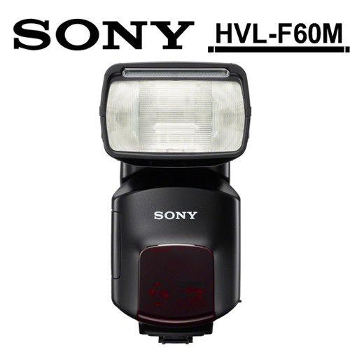 SONY HVL-F60M (公司貨)