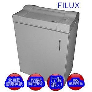 FILUX 12張專業型碎紙機FC-4200
