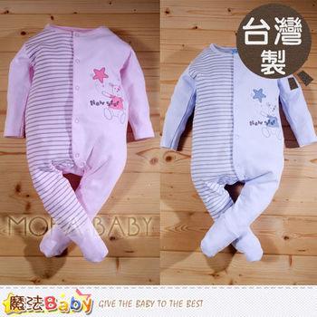 魔法Baby台灣製造厚款包腳連身衣/包屁衣 g3293