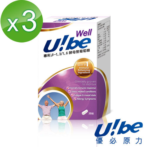 U!be Well優必威 專利多醣體膠囊 30顆 X3盒