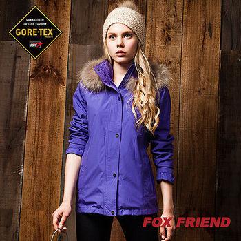 【FOXFRIEND】女款GORE-TEX單件式 防水防風透氣外套(1090)