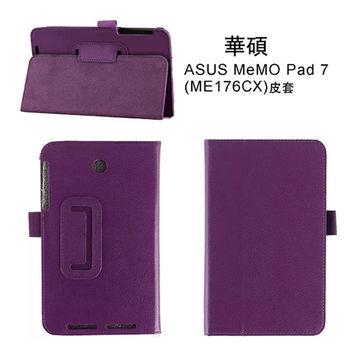 華碩 MeMO Pad 7 ME176C 平板專用皮套 (PA104)