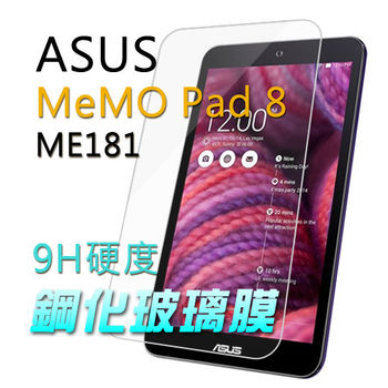 Dido shop 華碩 MeMO Pad 8 ME181 專業超薄鋼化膜(NB043-3)