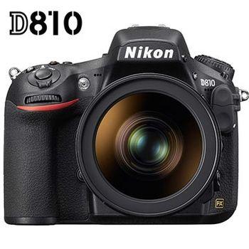 [128G+原電組]【Nikon】 D810 單機身(公司貨)