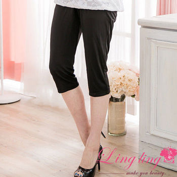 lingling中大尺碼 冰絲全素面內搭七分褲(輕便黑)A2016 (適穿腰圍32~46以內)