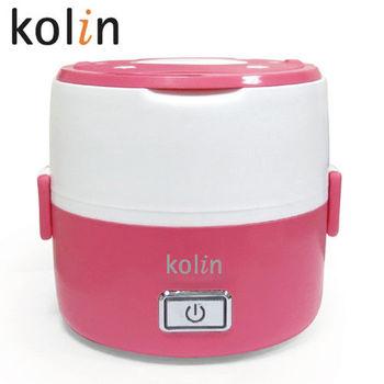 【Kolin歌林】隨行蒸煮飯鍋 KNJ-HC401