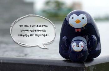 BULLSONE勁牛王 南極家族-企鵝香水(草本)