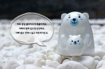 BULLSONE勁牛王 北極家族-北極熊香水(海洋)