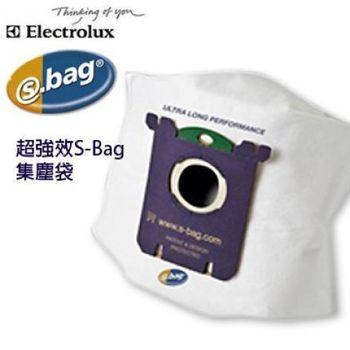 Electrolux 伊萊克斯 E210 / E-210 專用集塵紙袋S-BAG 超長效濾網組(Z8871/ZUO9927)
