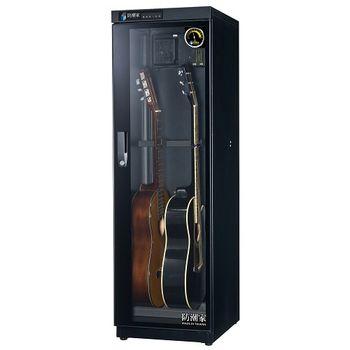 [【防潮家】 215公升吉他貝斯專用防潮箱FD-215EG