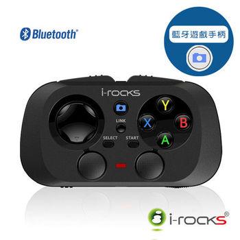i-Rocks G02 迷你無線藍牙遊戲手柄
