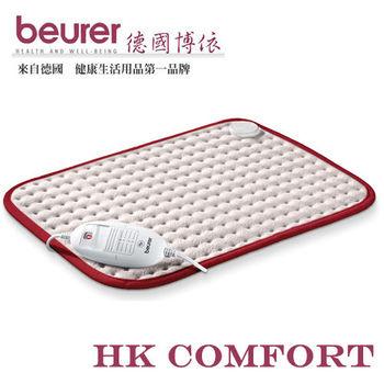 【德國博依beurer】熱敷墊(未滅菌)舒活透氣型HK Comfort