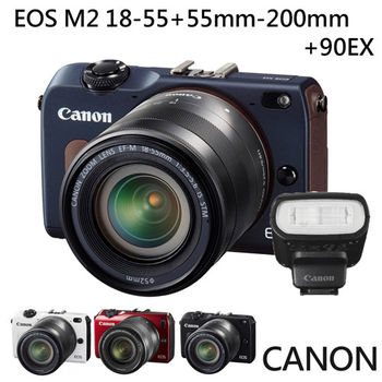【32G】Canon EOS M2+18-55mm+55-200mm+90EX閃光燈 *(中文平輸)