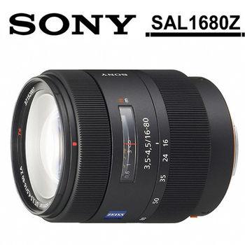 【保護鏡(62)筆大吹】SONY 卡爾蔡司 Vario-Sonnar T* DT 16-80mm F3.5-4.5 ZA (SAL1680Z) 變焦鏡頭(公司貨)