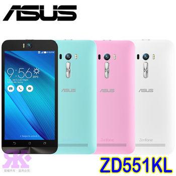 ASUS ZenFone Selfie 16G 神拍機 ZD551KL -送32G記憶卡+專用皮套+9H鋼保+手機支架