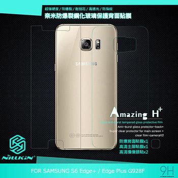 【NILLKIN】SAMSUNG Galaxy S6 Edge+ / Edge Plus G928F Amazing H+ 防爆鋼化玻璃背貼