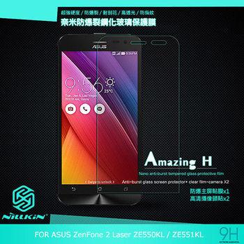 【NILLKIN】ASUS ZenFone 2 Laser ZE550KL/ZE551KL Amazing H 防爆鋼化玻璃貼