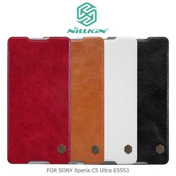 【NILLKIN】 SONY Xperia C5 Ultra E5553 秦系列側翻皮套