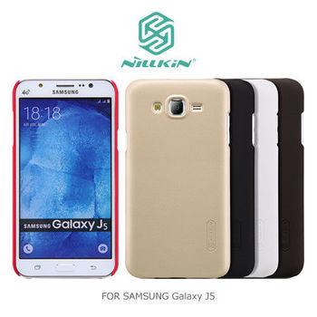 【NILLKIN】SAMSUNG Galaxy J5 超級護盾保護殼